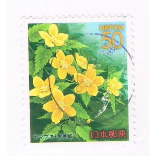 Japan Prefecture Used Z676 Flowers CV .65 (JZ420)+