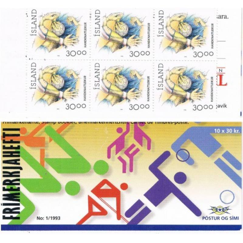 Iceland 708 MNH Booklet Volleyball CV 12.50 (I0780)