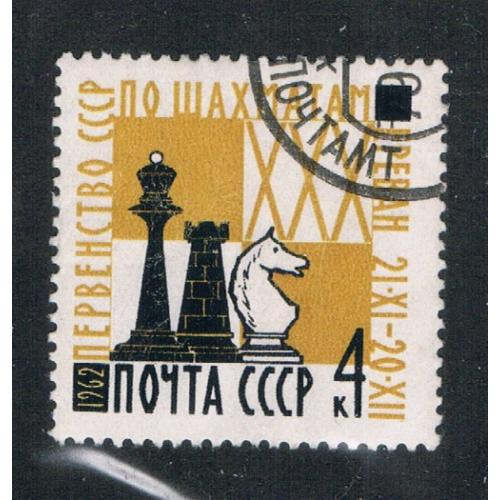 Russia  2676 Used Chess (R0107)+