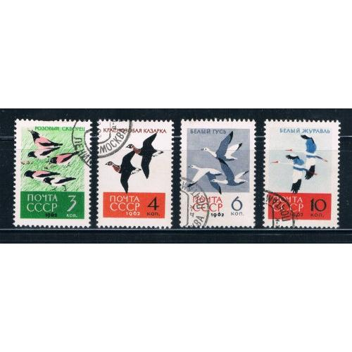 Russia 2683-86 Used Birds (R0119)+