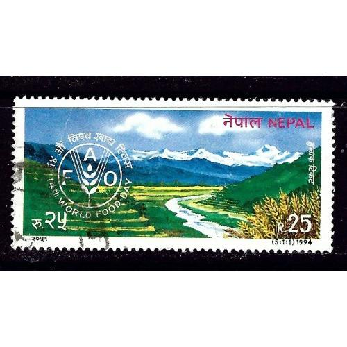 Nepal 549 Used 1994 World Food Day